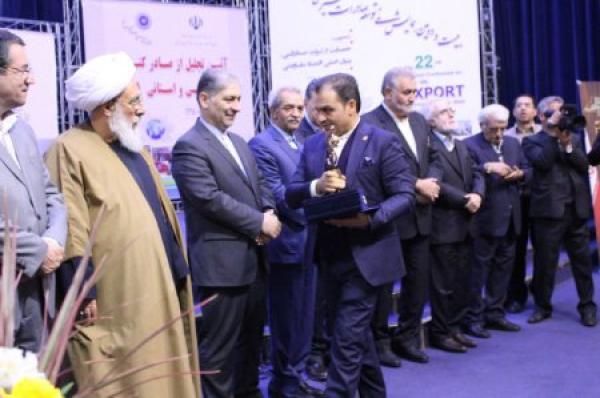 بیست و دومین همایش توسعه صادرات غیر نفتی