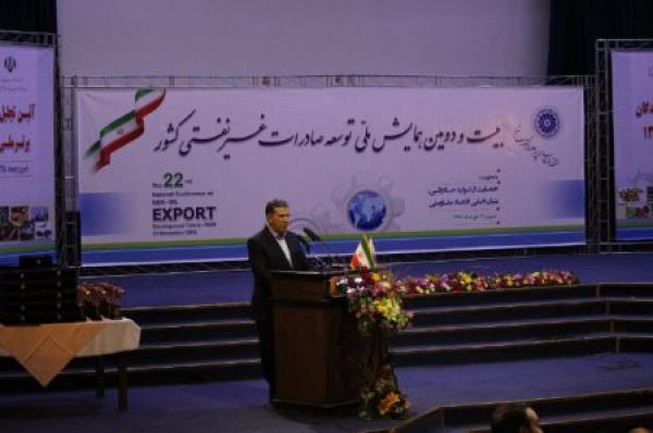 همایش توسعه صادرات غیر نفتی کشور